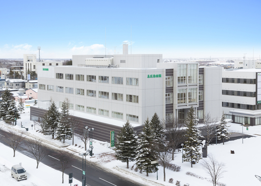 広島 病院 北 日本病院会 会員一覧 【広島県】